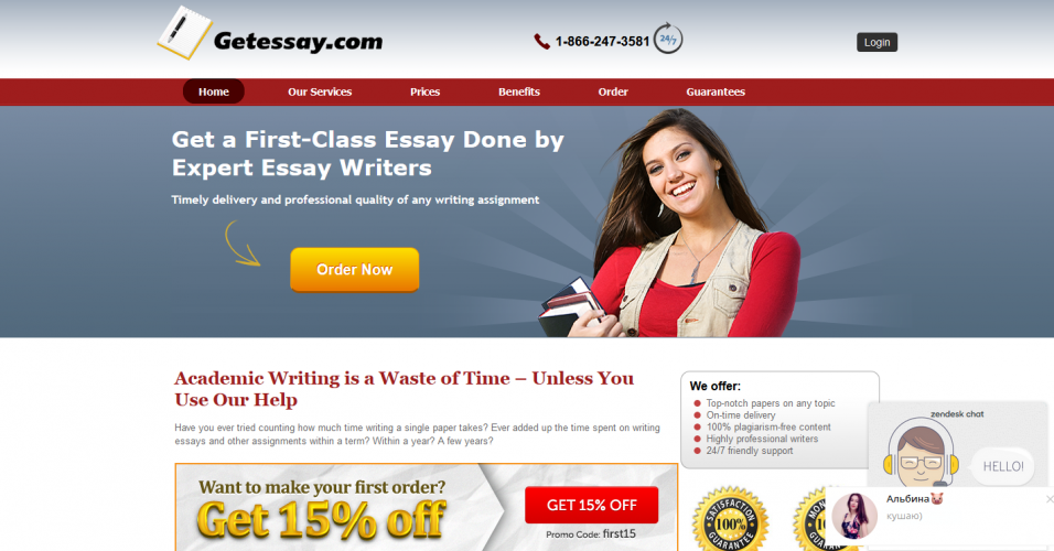 getessay com review students writing reviews getessay com