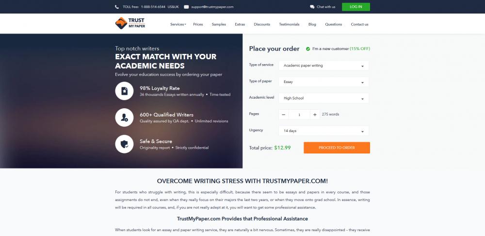 trustmypaper.com
